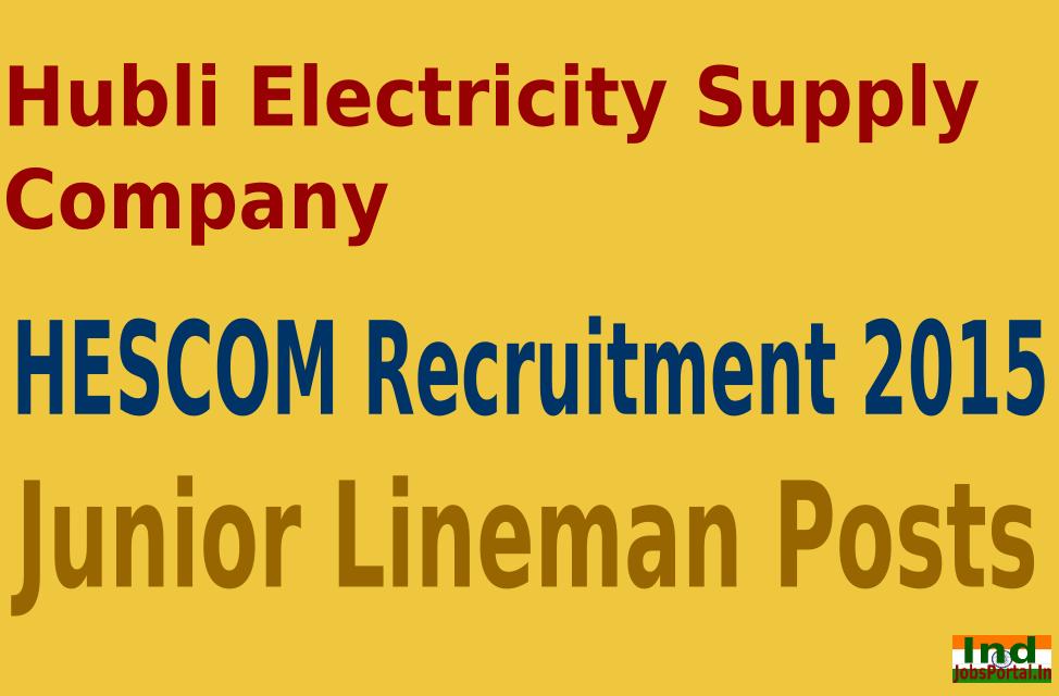 Electricity Distribution Company Recruitment 2015