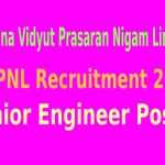 HVPNL Recruitment 2015 For 288 Junior Engineer Posts