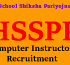 HSSPP Recruitment 2016 http://www.hsspp.in For 6672 Computer Instructors Posts