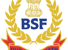 BSF Constable Recruitment 2016 For 561 BSF Constable (Tradesmen) Posts