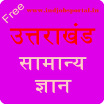 uttarakhand gk and current affairs