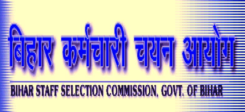 BSSC Recruitment 2014-15,Intermediate and Graduate Level Vacancies in verious posts