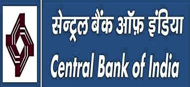 Central Bank of India Recruitment For Faculty & Office Assistant Vacancy
