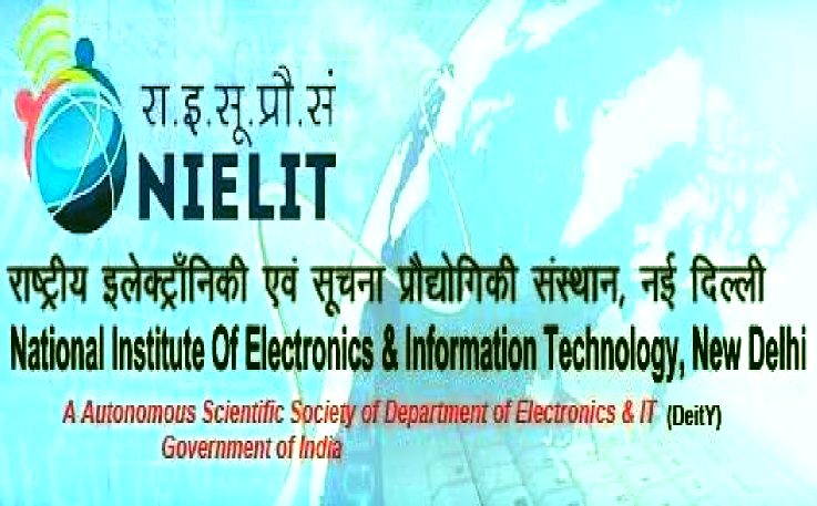 National Institute of Electronics and Information Technology Recruitment 2014