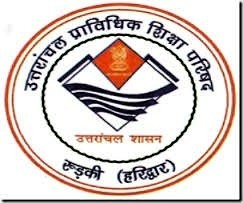 UBTER Recruitment 2014 Application Form - 200 Clerk, Steno Vacancies