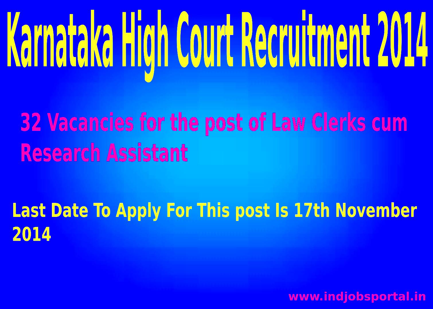 Karnataka High Court Recruitment 2014