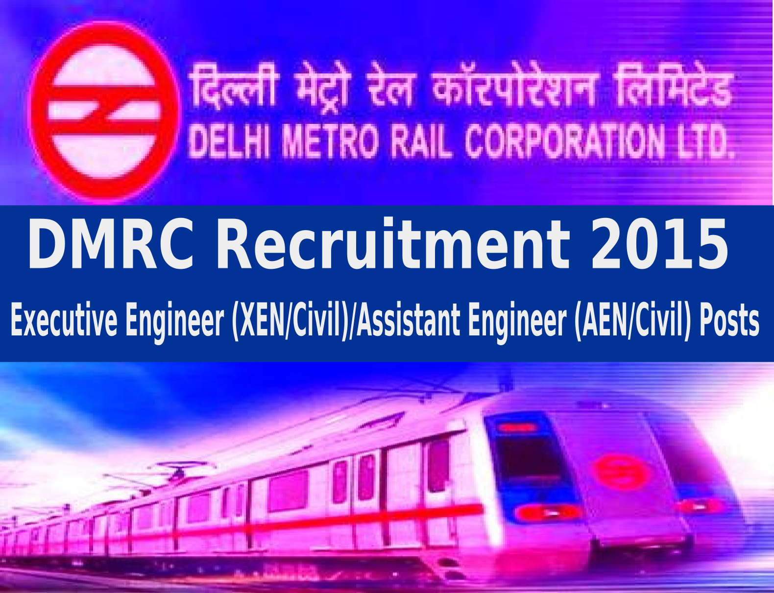 DMRC Recruitment 2015 For 24 Executive Engineer Posts
