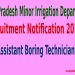 Minor Irrigation Department Recruitment 2014 For 423 Assistant Boring Technician Post