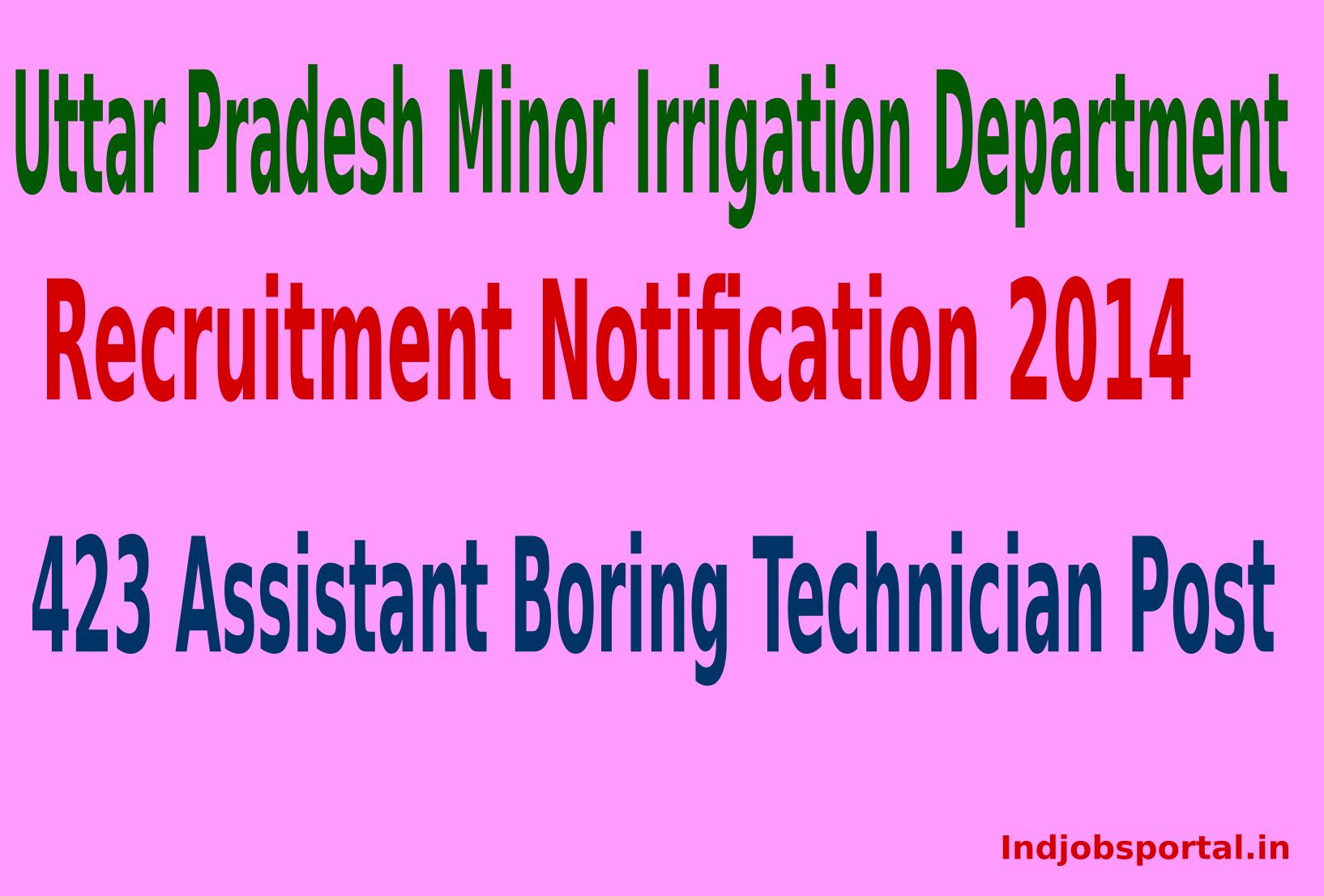 Minor Irrigation Department Recruitment 2014 For 423 Assistant Boring Technician Post