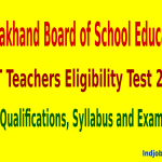 UTET Teachers Eligibility Test 2015 Exam Qualifications, Syllabus and Application Form