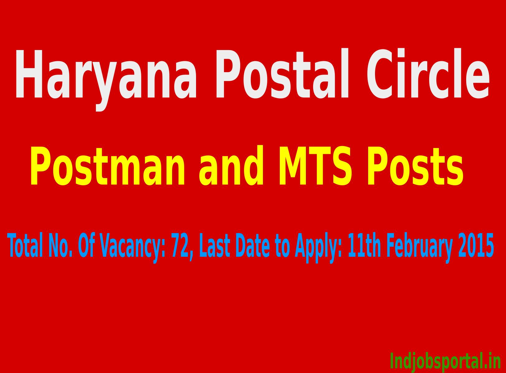 Haryana Postal Circle Recruitment 2015 for Postman and MTS PostsHaryana Postal Circle Recruitment 2015 for Postman and MTS Posts