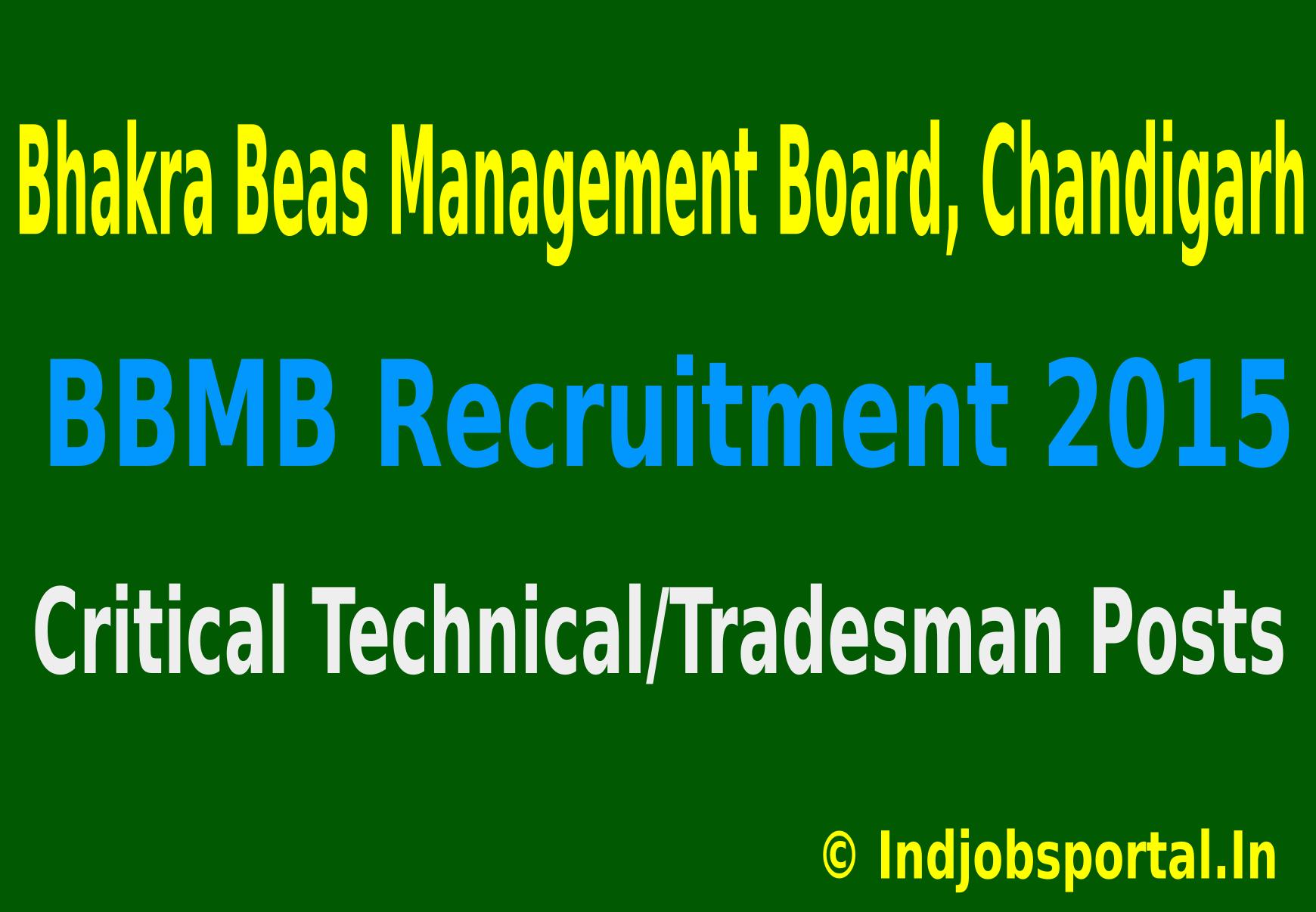 BBMB Recruitment 2015 Online Application For 267 Critical Technical/Tradesman Posts