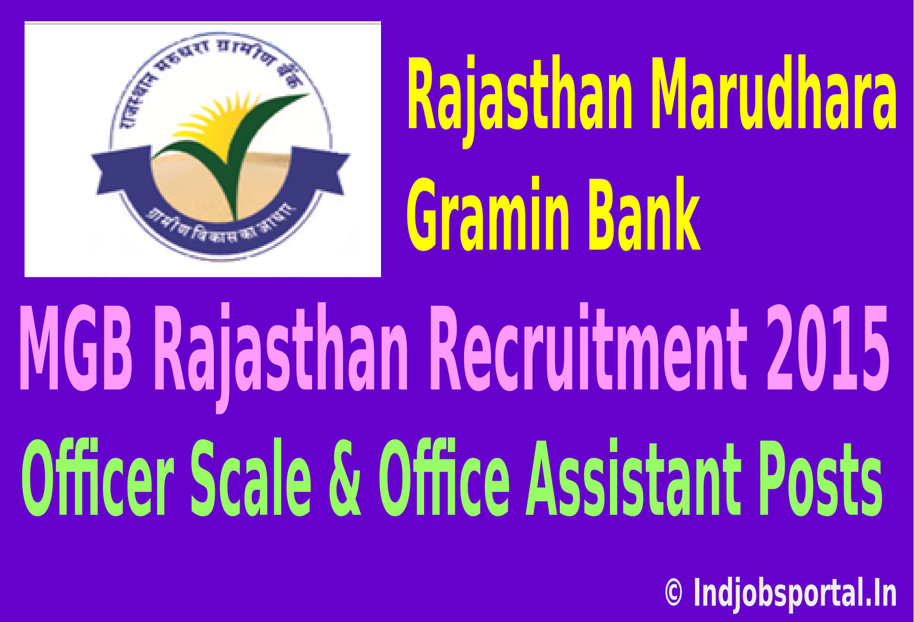 current vacancy in bank 2015 in rajasthan