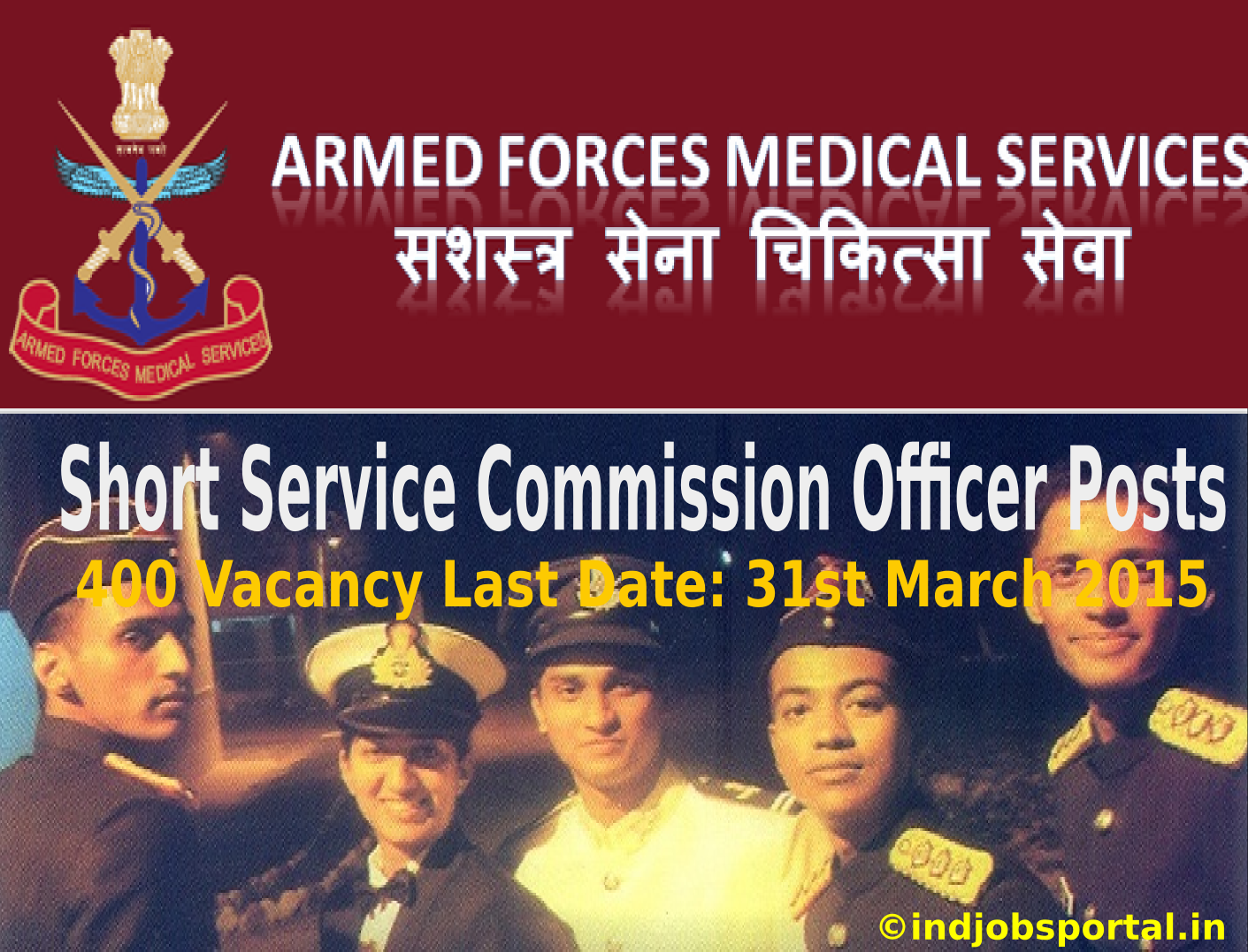 Army Medical Corps Recruitment 2015 For 400 Short Service Commission Officer Posts
