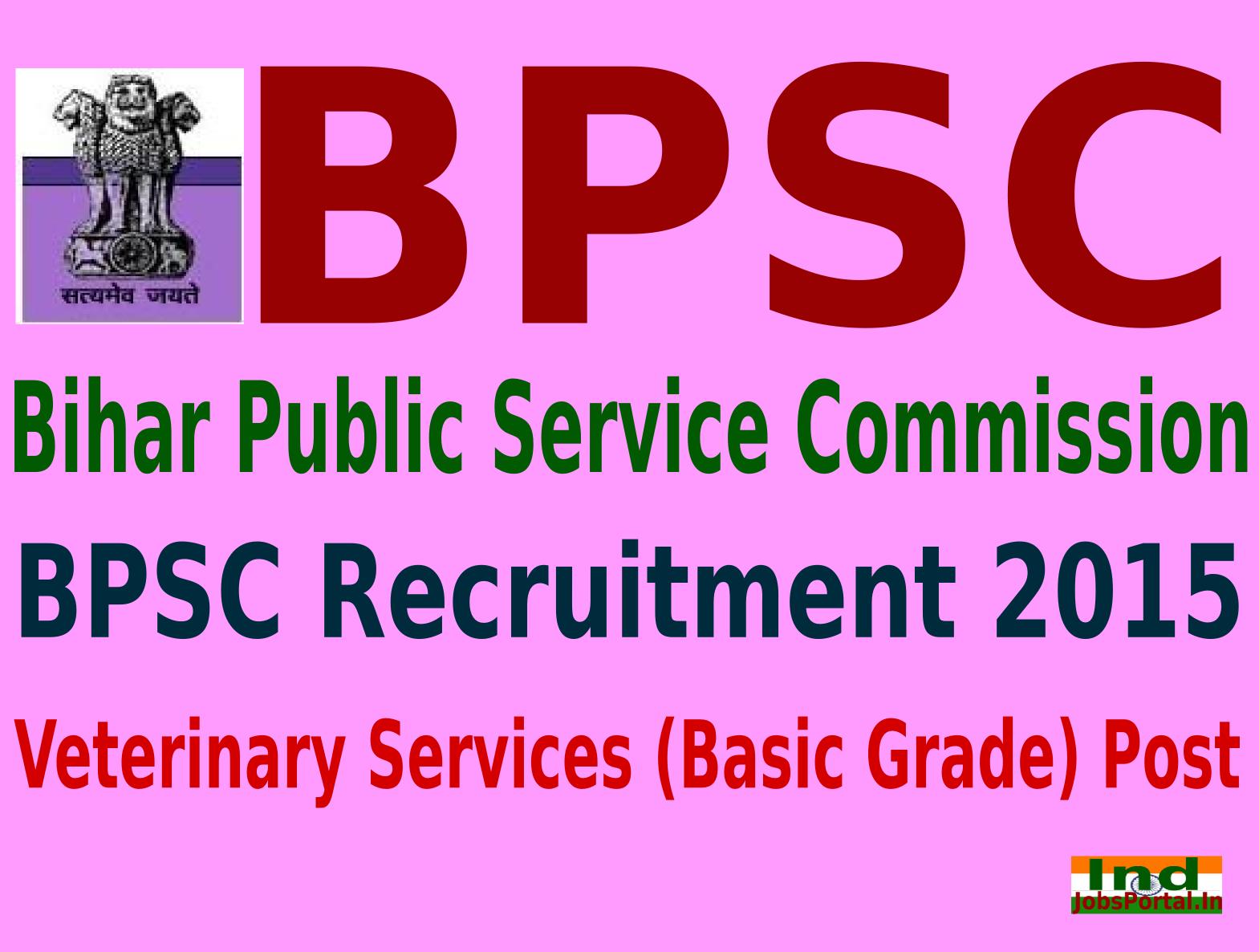 BPSC Recruitment 2015 Online Application For 977 Veterinary Services (Basic Grade) Post