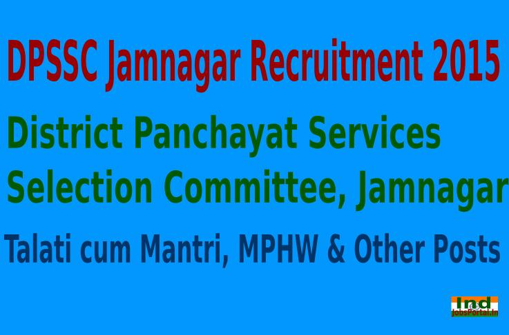 DPSSC Jamnagar Recruitment 2015 For 211 Talati cum Mantri, MPHW & Other Posts