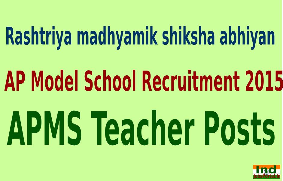 AP Model School Recruitment 2015 For 1038 APMS Teacher Posts
