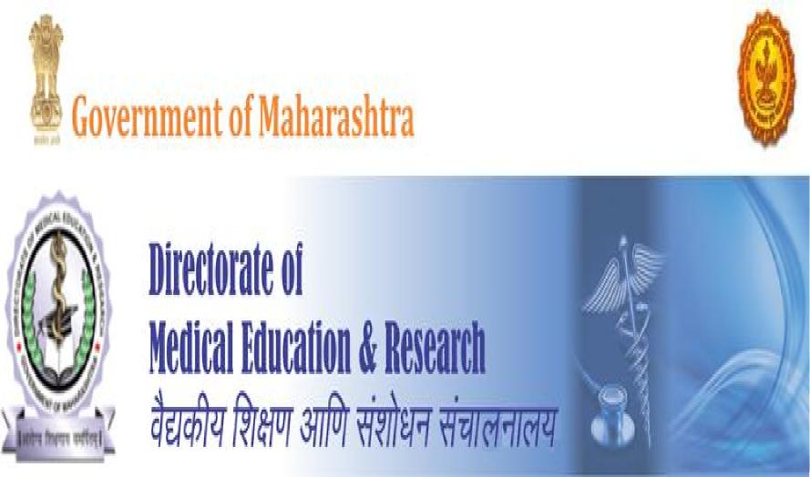DMER Recruitment 2015 For 116 Professor and Associate Professor Posts