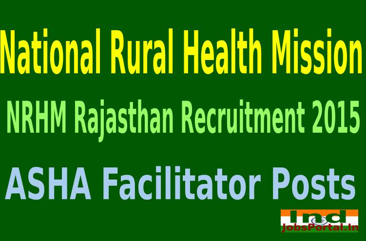 NRHM Rajasthan Recruitment 2015 For 351 ASHA Facilitator Posts