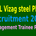 RINL Vizag steel Plant Recruitment 2015 For 127 Management Trainee Posts