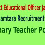 DEO Jamtara Recruitment 2015 For 483 Primary Teacher Posts