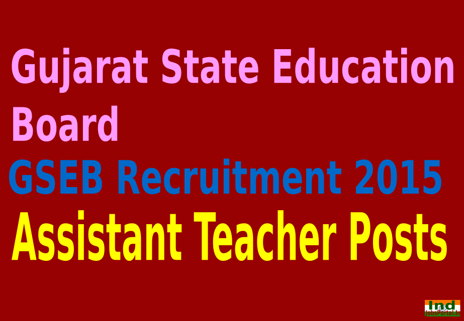 GSEB Recruitment 2015 For 232 Assistant Teacher Posts