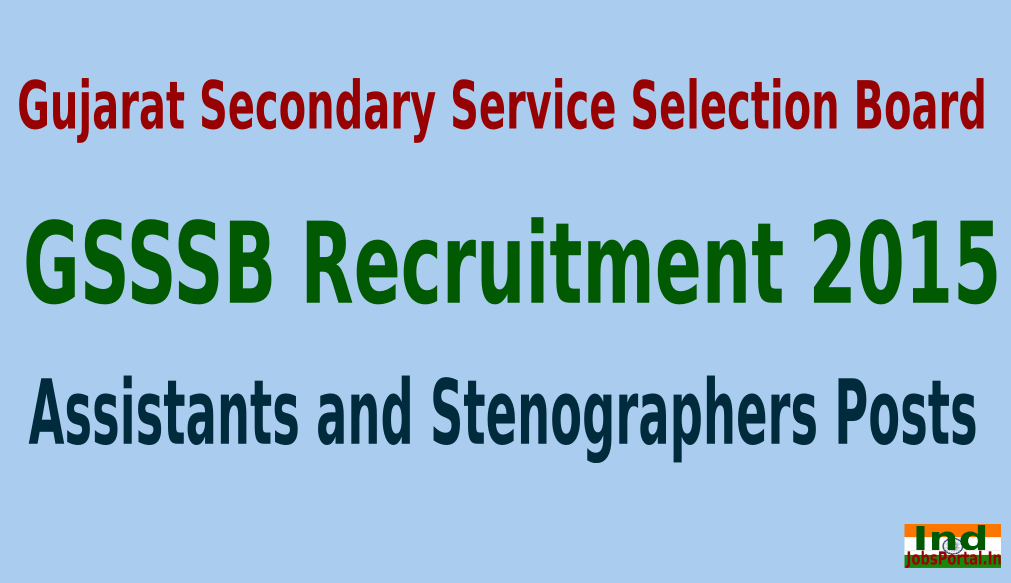 GSSSB Recruitment 2015 For 163 Assistants and Stenographers Posts