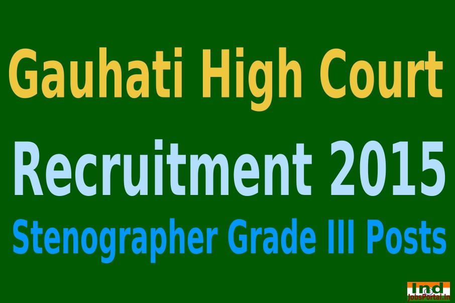 Gauhati High Court Recruitment 2015 For 191 Stenographer Grade III Posts