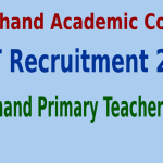 JTET Recruitment 2015 For 8000 Jharkhand Primary Teachers Jobs
