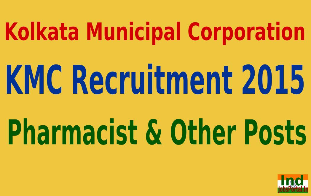 MOSPI Recruitment 2015 For 645 Field Investigator Posts