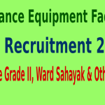OEF Kanpur Recruitment 2015 For 153 Sr. Nurse Grade II, Ward Sahayak & Other Posts