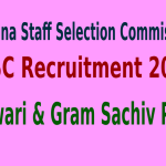 HSSC Recruitment 2015 For 1327 Patwari & Gram Sachiv Posts