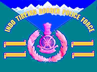 ITBP Recruitment 2015 For 152 Assistant Commandant Posts