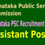 Karnataka PSC Recruitment 2015 For 968 Assistant Posts