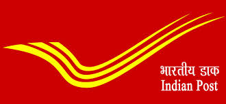 Rajasthan Post Office Recruitment 2015 For 663 Gramin Dak Sevak Posts