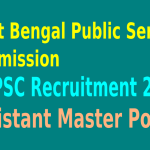 WBPSC Recruitment 2015 For 888 Assistant Master Posts