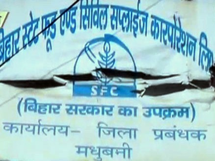 BSFCSCL Recruitment 2015 sfc.bihar.gov.in For 457 Assistant Manager Accountant Posts