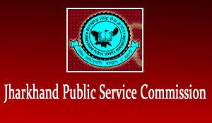 JPSC Recruitment 2015 www.jpsc.gov.in For 425 Asst Engineer Posts