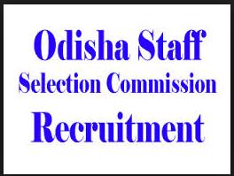 OSSC Recruitment 2015 odishatreasury.gov.in 186 Teacher Educator & Instructor Posts