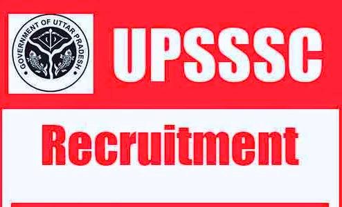 UPSSSC Recruitment 2015 For 1752 Pharmacist Posts upsssc.gov.in