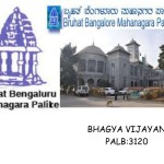BBMP Recruitment 2015 bbmp.gov.in For 520 ANM/Staff Nurse/Pharmacist Posts