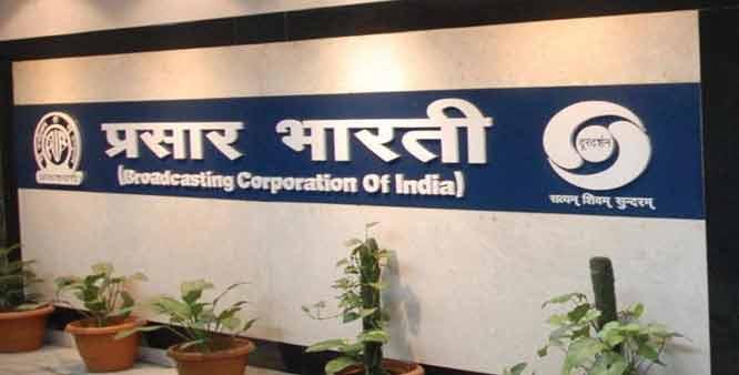 Prasar Bharati Recruitment 2015 For 60 Director, Executive & Other Posts