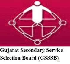 GSSSB Recruitment 2015 For www.gsssb.gujarat.gov.in 2480 Revenue Talati Posts