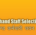 JSSC Recruitment 2016 For www.jssc.in 1394 Kakshpal Posts