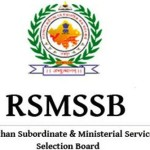 RSMSSB Recruitment 2016 For 1585 Livestock Assistant Posts