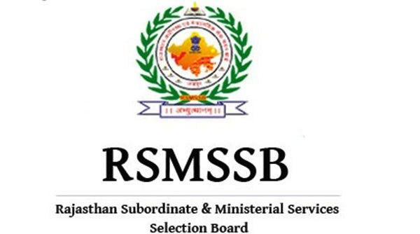 RSMSSB Recruitment 2016 For 1585 Livestock Assistant Posts