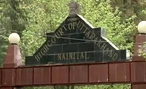 Uttarakhand High Court Recruitment 2016 For 96 Stenographer Posts