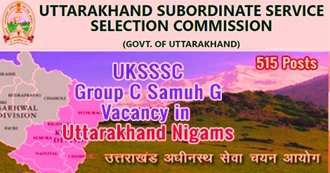 USSSC-Group-C-Samuh-G-Recruitment-in-Uttarakhand-Corporations