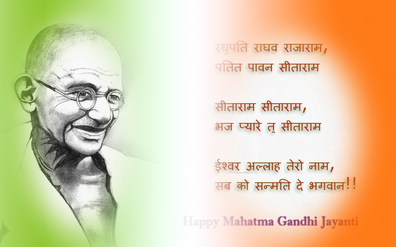 Gandhi Jayanti 2018 Hindi Speech Anchoring Script