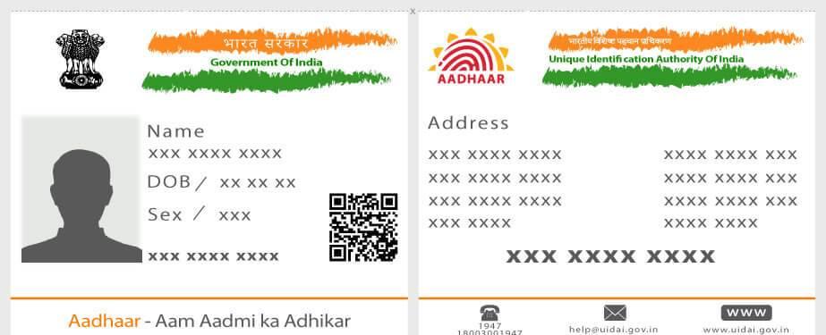Aadhaar Card Download Online, Check Status, Update, Link Aadhaar With Mobile More Information
